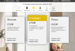 azbuka-servisa banner tablet
