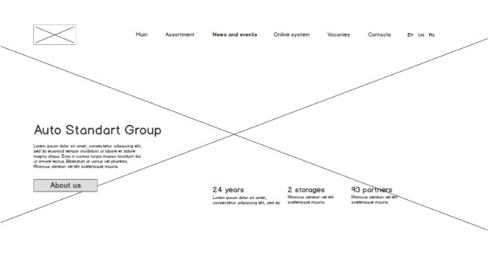 стадия дизайна левая картинка
